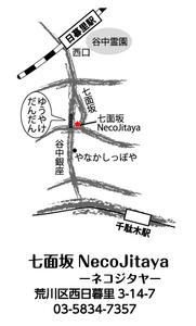 ネコジタヤ地図.jpg