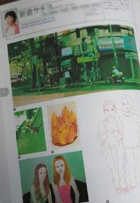 ファッションイラストレーションファイル中 小.jpg