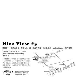 Nice view #5裏面s.jpg
