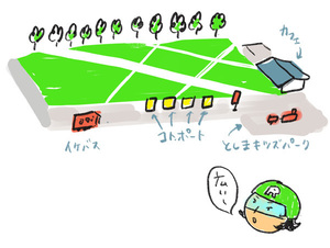 ikesunpark1.jpg